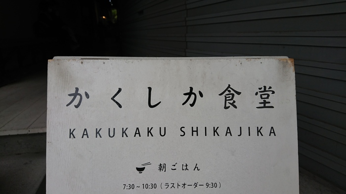 f:id:ken_chan_bike:20210502003133j:plain