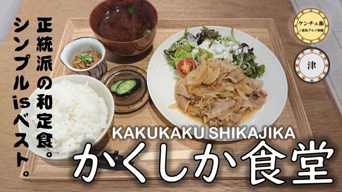 f:id:ken_chan_bike:20210502003138j:plain