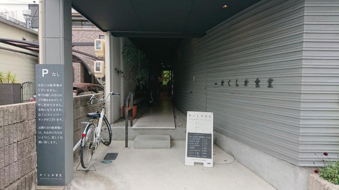 f:id:ken_chan_bike:20210502003230j:plain