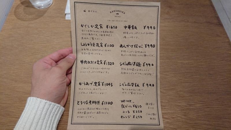 f:id:ken_chan_bike:20210502003252j:plain