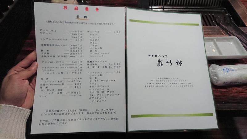 f:id:ken_chan_bike:20210502144112j:plain