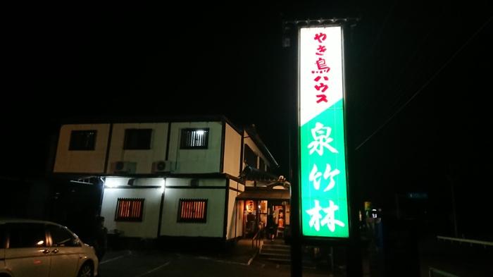 f:id:ken_chan_bike:20210502144151j:plain