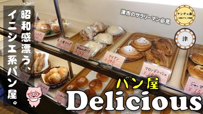 f:id:ken_chan_bike:20210502195526j:plain