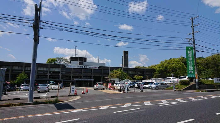 f:id:ken_chan_bike:20210503212356j:plain
