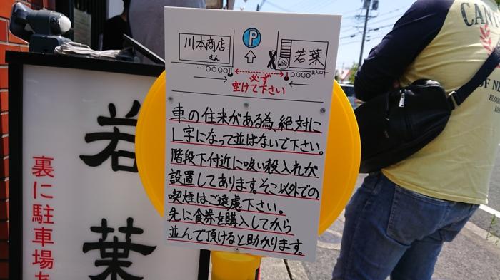 f:id:ken_chan_bike:20210503212401j:plain