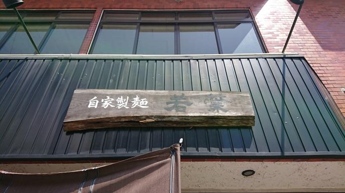 f:id:ken_chan_bike:20210503212405j:plain