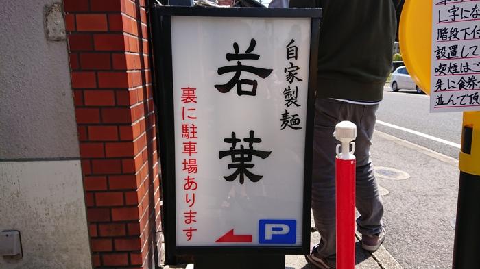 f:id:ken_chan_bike:20210503212408j:plain