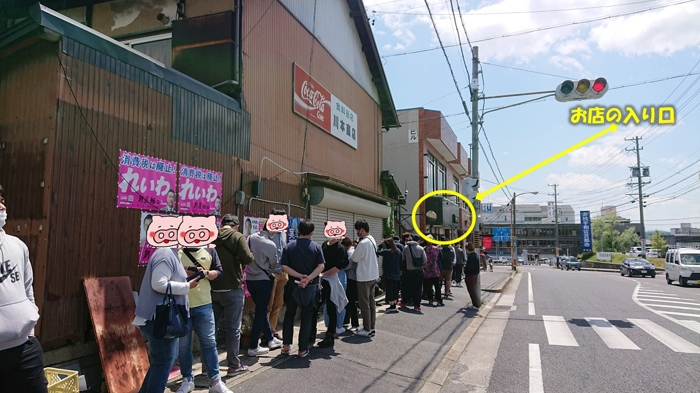 f:id:ken_chan_bike:20210503212456j:plain