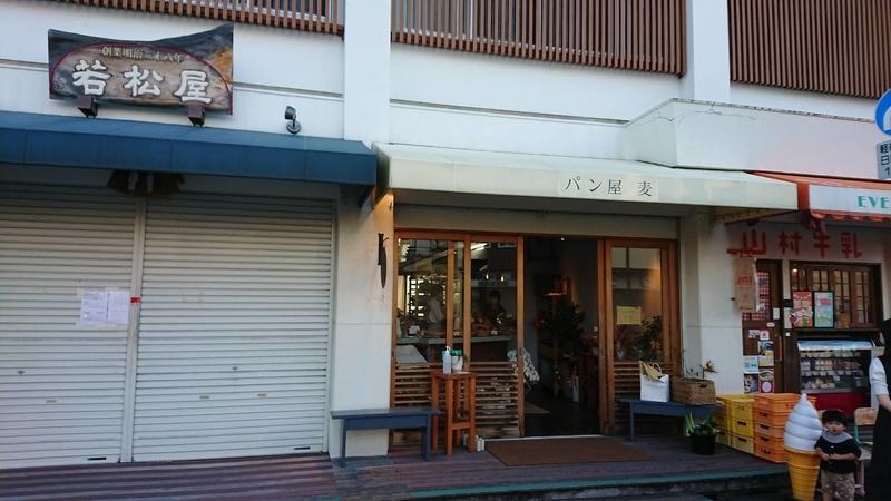 f:id:ken_chan_bike:20210918221302j:plain
