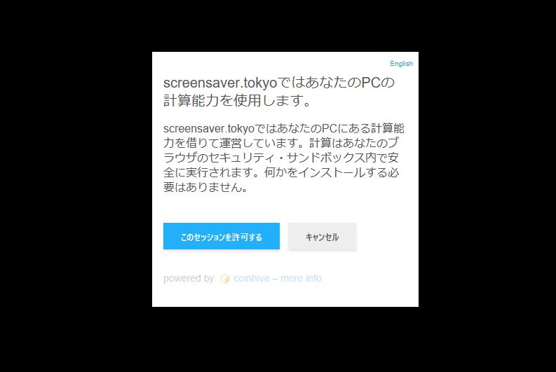 f:id:ken_tokyo:20180115212846p:plain