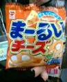 [200805東京オフ][食べ物]