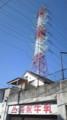 [風景][空][建物][#お気に入り]鉄塔