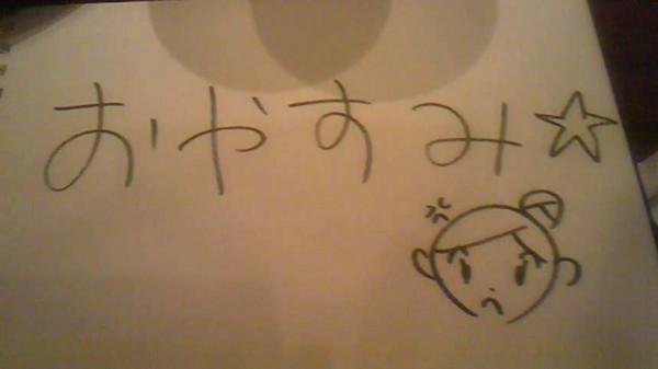 [ご近所会横浜][200810ご近所会@横浜]