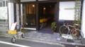 [ハイク][一人オフ][200811そうだ京都に]