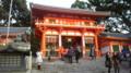 [ハイク][一人オフ][200811そうだ京都に]八坂神社