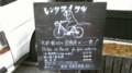 [ハイク][一人オフ][200811そうだ京都に]地図の場所少し違うかも