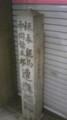 [ハイク][一人オフ][200811そうだ京都に]近江屋