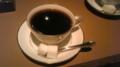[ハイク][一人オフ][200811そうだ京都に][食べ物]六曜社地下店 大きさの違う角砂糖が嬉しい