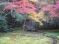 [ハイク][一人オフ][200811そうだ京都に]瑠璃光院