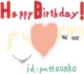 [お絵かき]id:pattsunko