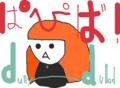 [お絵かき]id:dully-dullard