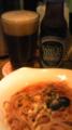 [食べ物][一人オフ]ビール部