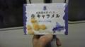 [食べ物]200903ビール部銀座オフ