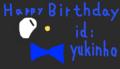 [お絵かき]id:yukinho