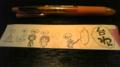 [201105上野]20110503上野スープストックオフ