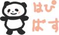 id:shinobu11