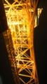 [20121215ハイク忘年会][ハイクオフ][鉄塔]