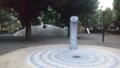 白銀公園にタッチ!