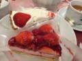 イチゴとバラのパンドジェンヌのタルト、イチゴと練乳クリームのティ