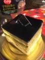 宇治抹茶のオペラケーキ
