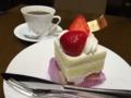 GIOTTOグランドベリーショートケーキ