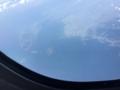 [2015家族沖縄][空撮]あれ?愛知やん。