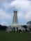沖縄平和祈念公園