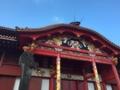 [2015家族沖縄]首里城