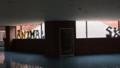 ドイツ学園