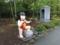 冨士霊園瞑想堂
