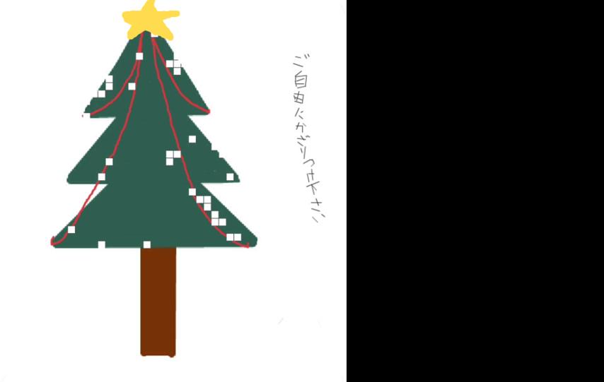 2015クリスマス特設会場@ハイク