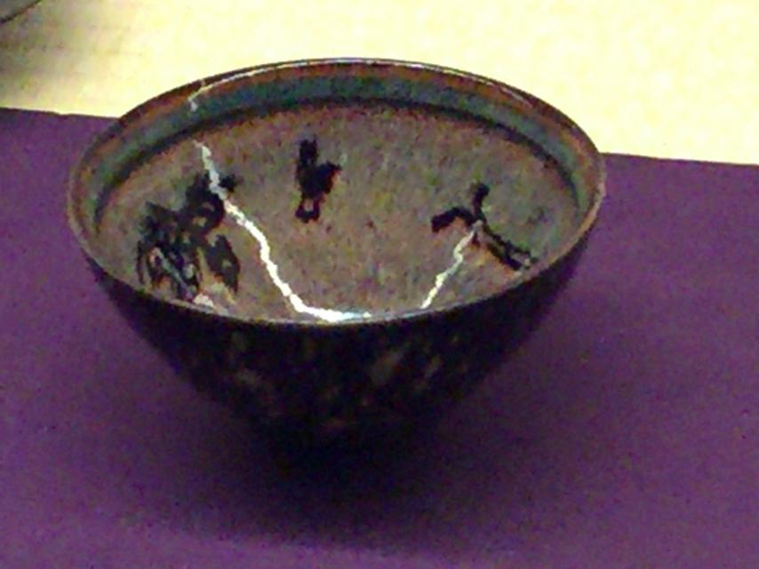 たいひ天目鳳凰紋茶碗