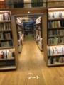 海老名図書館