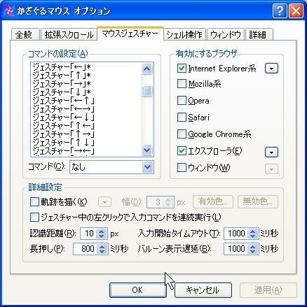 f:id:ken_y:20090730101202j:image
