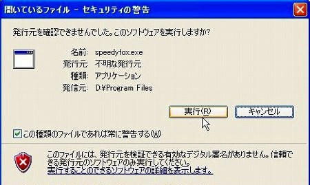 f:id:ken_y:20091204140257j:image