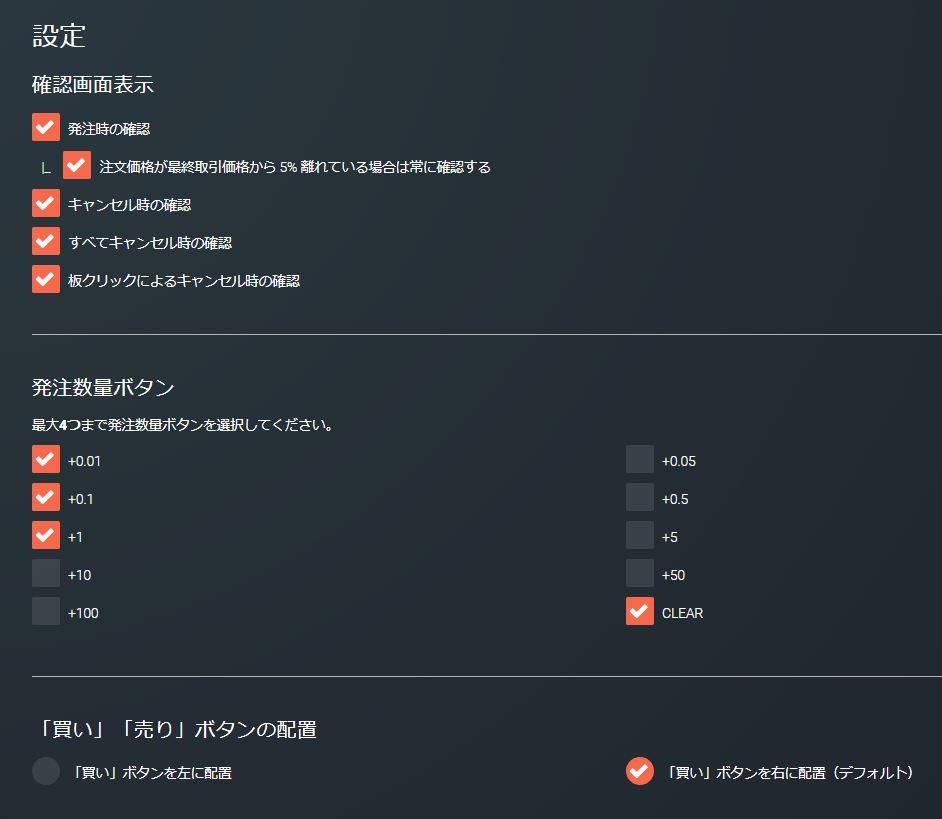 f:id:kenautotrading:20171102054422j:plain