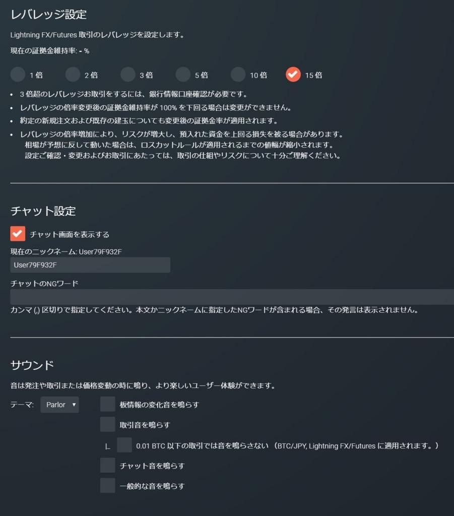 f:id:kenautotrading:20171102054906j:plain