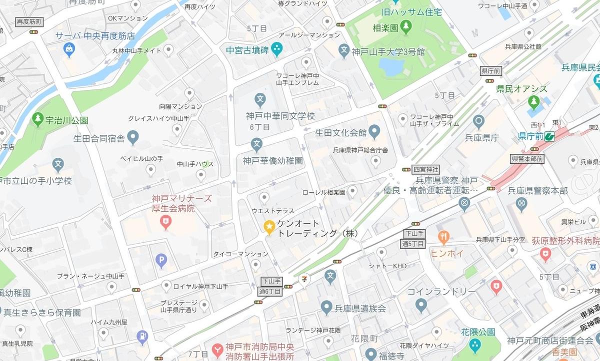 下山手通の地図