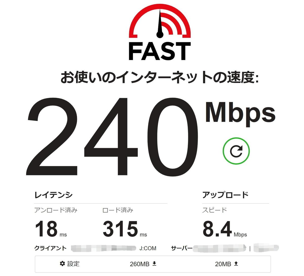 ネット回線 神戸JCOM
