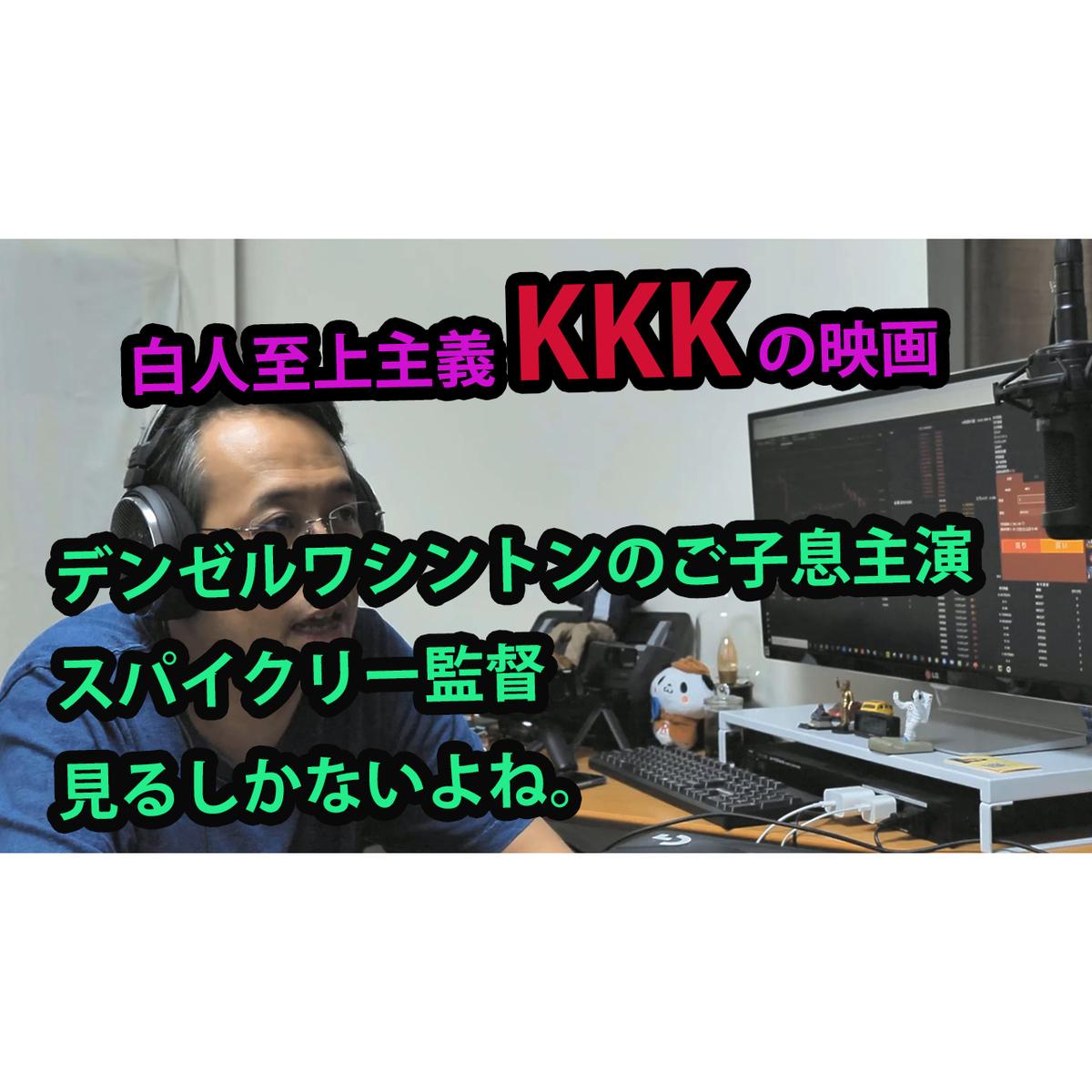 f:id:kenautotrading:20191022122449j:plain